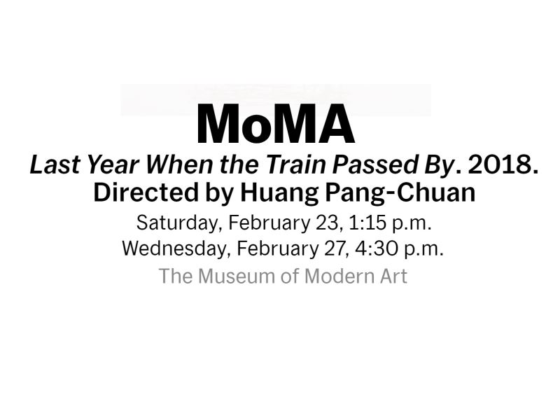 MoMA film festival to spotlight short documentary by Taiwan director