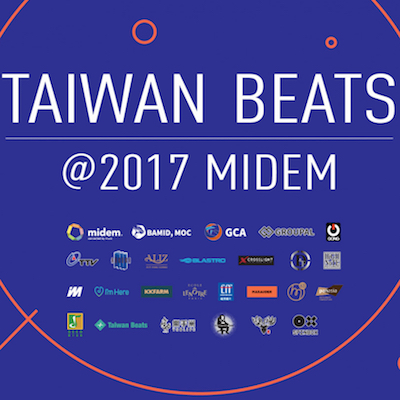 TAIWAN BEATS 2017