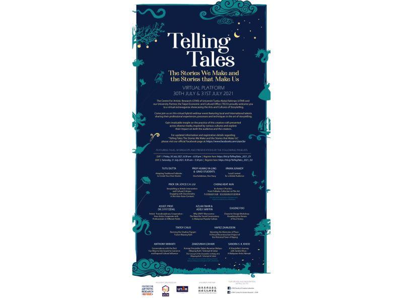 TECO in Malaysia and Universiti Tunku Abdul Rahman jointly launch