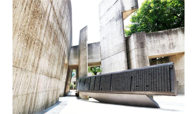 国家人権博物館