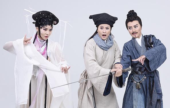 《蘭若寺》臺灣豫劇團