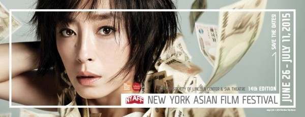 NY | 2015 New York Asian Film Festival
