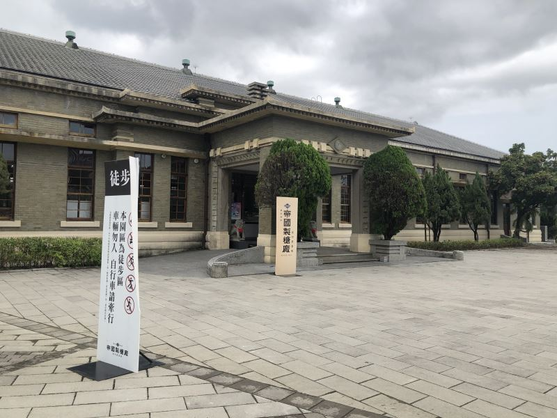 Historic sites in Taichung selected for proposed national comics museum