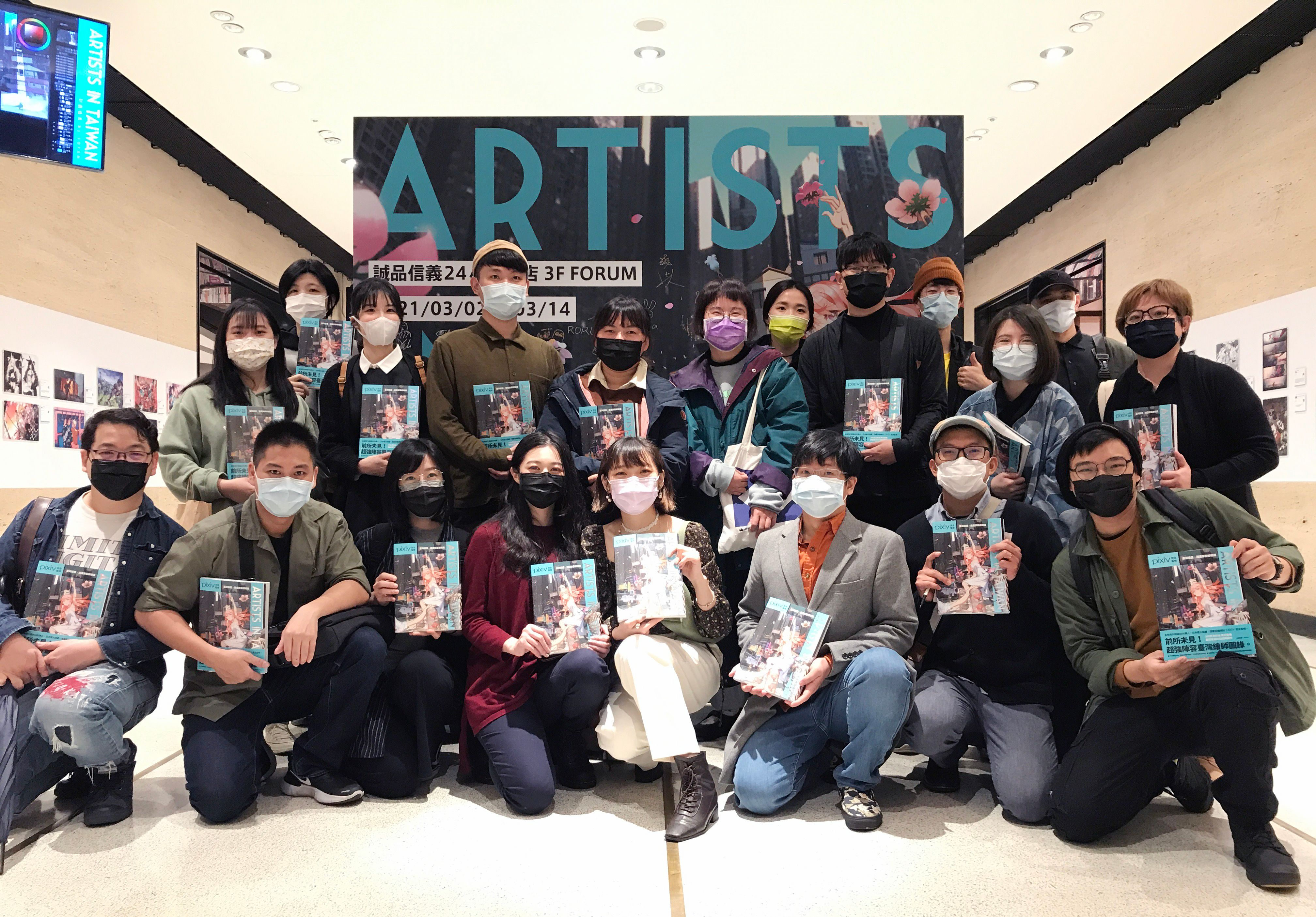 Pixiv of Japan and Gaea Books jointly publish new book featuring works by 83 Taiwanese manga artists
