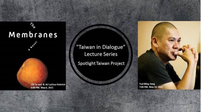 國際知名導演蔡明亮及台灣酷兒文學作家紀大偉 應邀出席美國加州大學洛杉磯分校「對話台灣」演講/對談系列