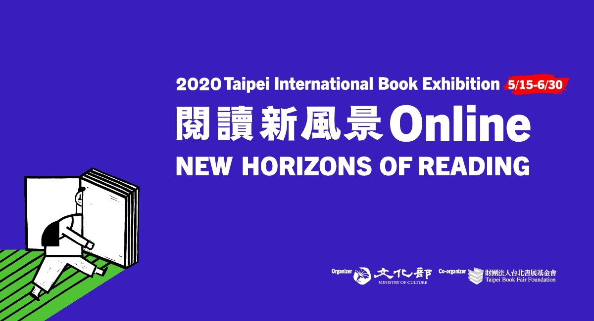 Welcome to the online edition of the 2020 Taipei book fair