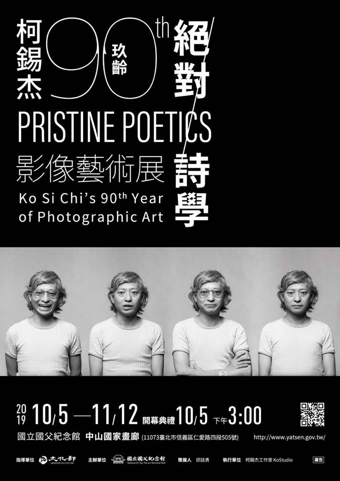 'Pristine Poetics — Ko Si Chi's 90th Year of Photographic Art'