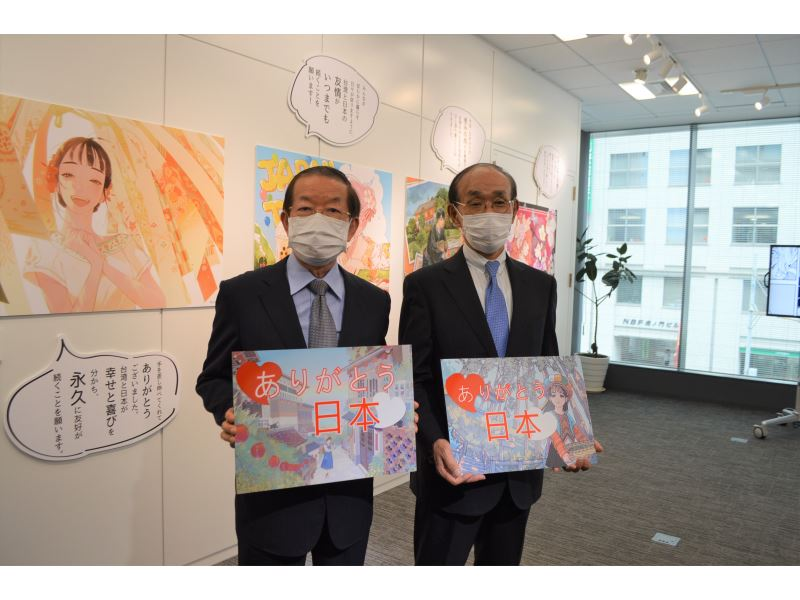Taiwanese manga artists provide illustrations at the Taiwan Cultural Center in Japan