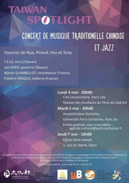 Paris | 'le concert de musique traditionnelle chinoise avec le jazz'