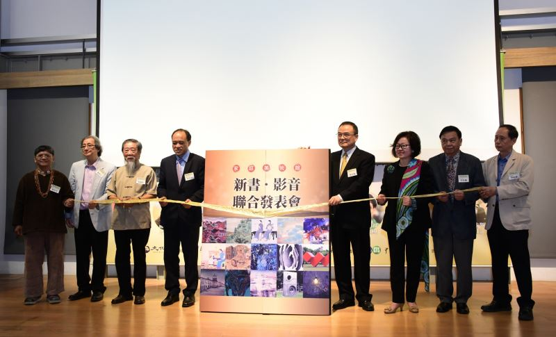 Legacy of senior Taiwan artists documented through text, video