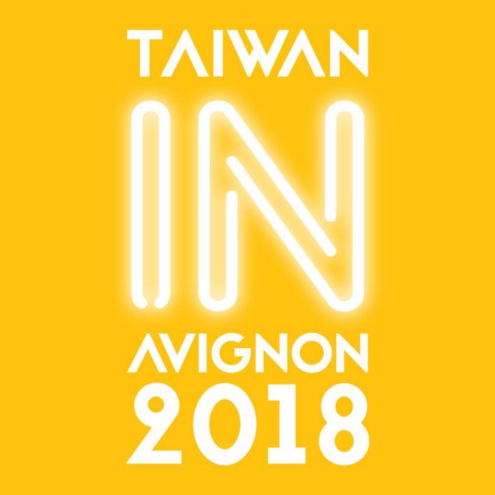Taiwan's lineup for Avignon OFF 2018