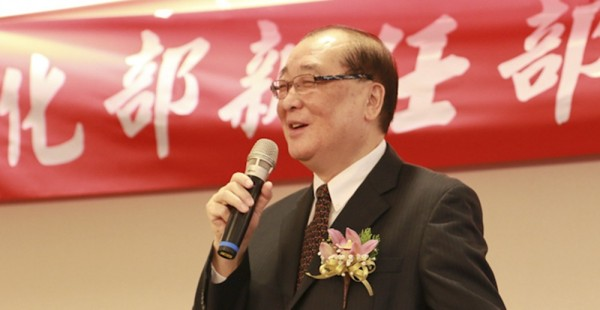 New Minister Hung Meng-chi takes the helm