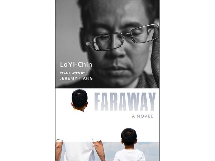 Taiwanese writer Lo Yi-chin's novel 'Faraway' published in U.S.
