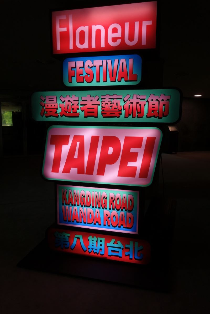 Berlin indie magazine spotlights Taiwan with overnight festival