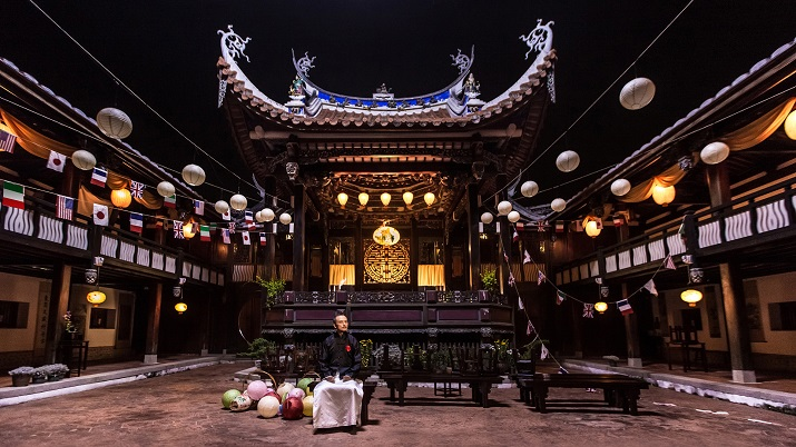 歷史百年的美麗與滄桑─臺灣書院將放映李崗監製歷史紀錄片《阿罩霧風雲》