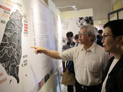 白色テロの台湾巡回展、高雄からスタート 被害者の物語などを紹介