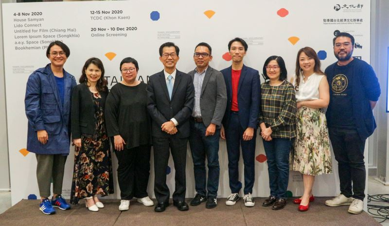 Taiwanese documentary festival takes place across Thailand