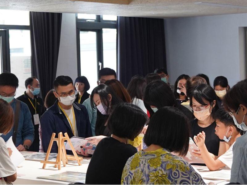 「畫話一座島的故事:人權教育繪本徵選計畫」 第二屆成果發表會暨人權繪本交流座談
