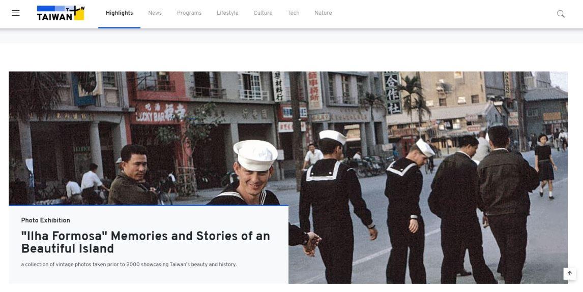 國際影音串流平台TaiwanPlus開播-傳送台灣意象到全球