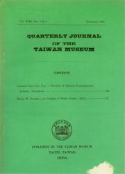 臺灣省立博物館季刊23卷3&4期