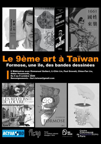Online forums to spotlight Taiwanese comics at foreign cultures week in France