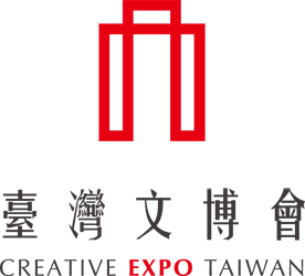 2015 Creative Expo to offer Taiwan's ethos, character