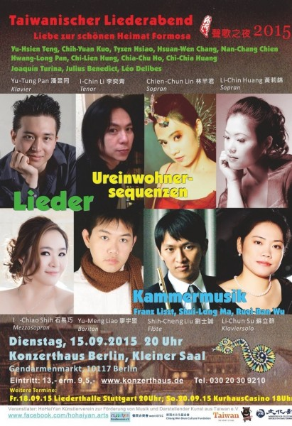 Europe-based Taiwanese musicians to tour Germany