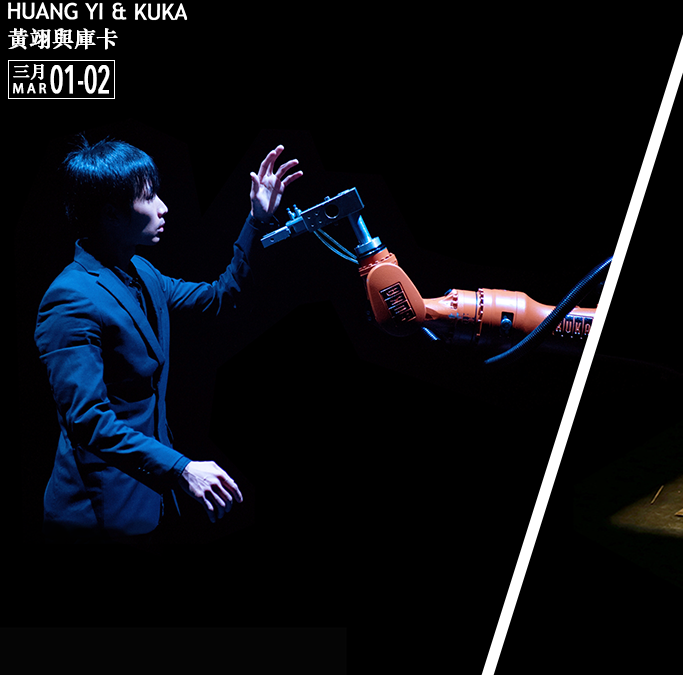Human-robot duet to join HK's Asia Pacific Dance Platform