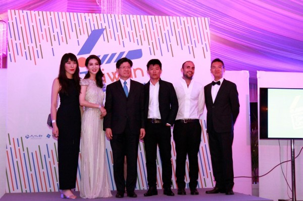 Cannes | Taiwan Cinema Night