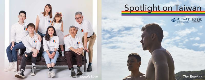 Taiwanese LGBT-themed films to premiere online in California