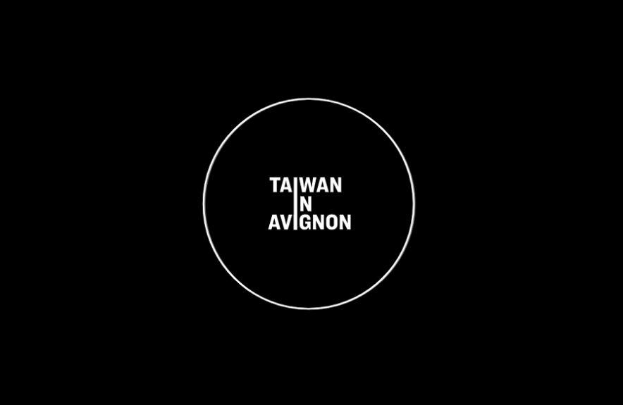TAIWAN IN AVIGNON官網正式上線!