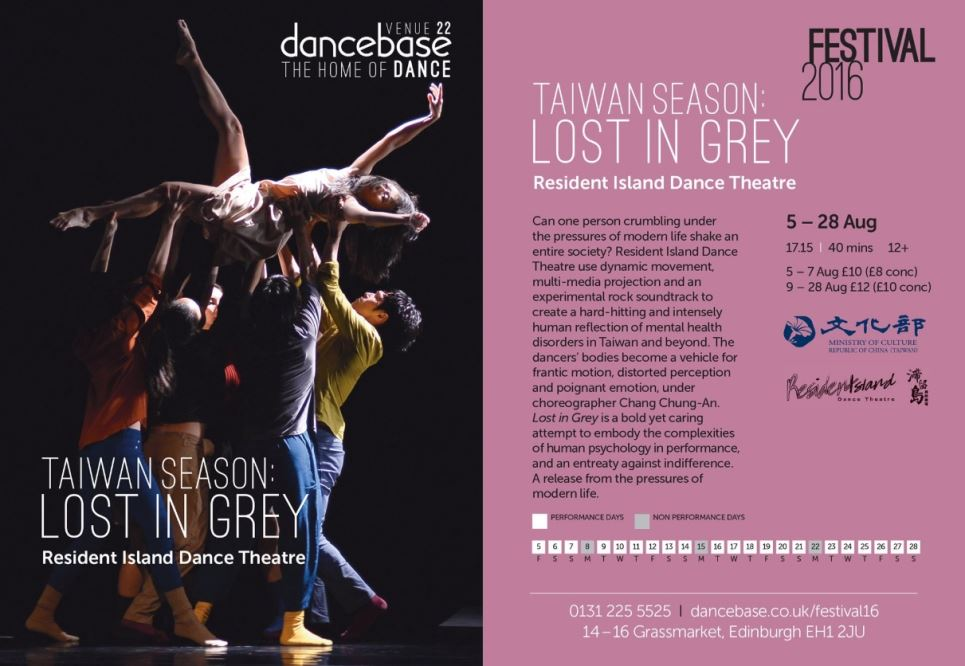 Rapport Series XXVII: Resident Island Dance Theatre