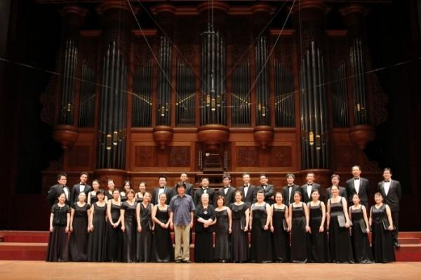 Formosa Singers