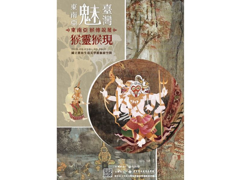 TNCSEC launches exhibition on legend of the 'monkey' in S.E. Asia
