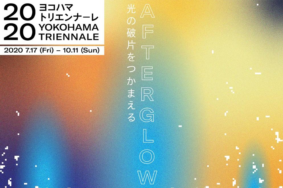 3 Taiwanese interdisciplinary artists to join 2020 Yokohama Triennale