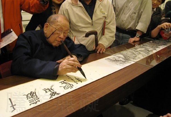 "Film Thursday of Taiwan Academy presents The documentary ""CALLIGRAPHY FROM THE SOUL — Chang Kuang-Pin"" on Thursday"