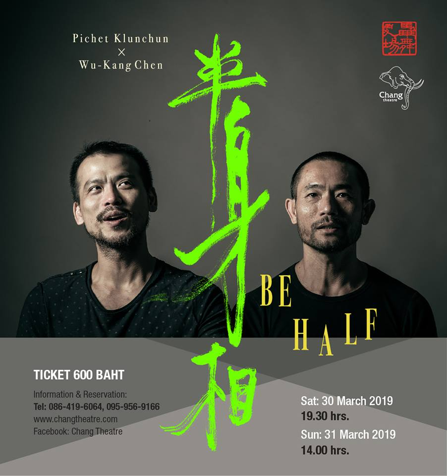 Taiwan-Thailand choreographic co-production premieres in Bangkok