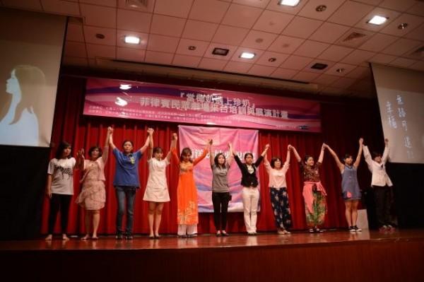 TransAsia Sisters Association, Taiwan