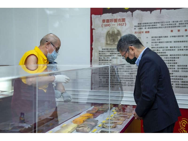 MOC to classify and assess newly discovered relics of Tibetan Buddhism