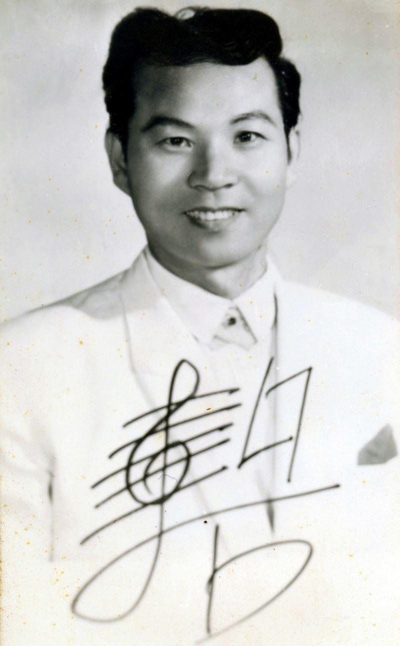 Composer | Hsu Shih