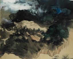 張大千 夏山雲瀑