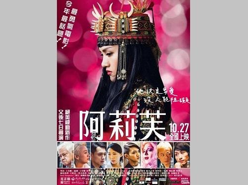台湾の監督や俳優、東京国際映画祭のレッドカーペットに登場