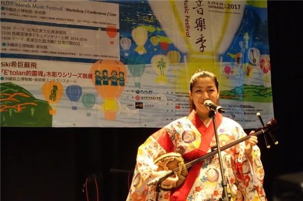 2017 H.O.T. Islands Music Festival returns to Okinawa