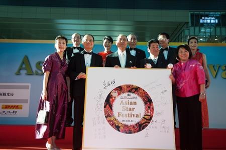 大阪アジアン映画祭特別招待作品「KANO」のオープニングイベントに王貞治さんらが参加
