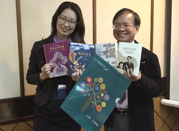 National literature museum unveils goals for the new year