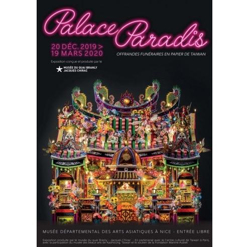 Palace Paradis-Offrandes funéraires en papier de Taiwan