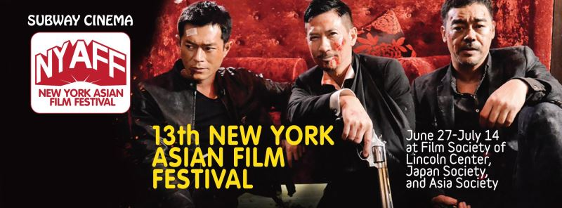 Taiwan's lineup for the New York Asian Film Festival