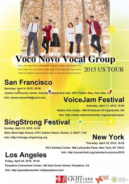 'Voco Novo 2015 US Tour'