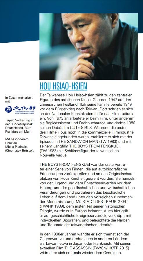 Frankfurt to hold Hou Hsiao-hsien retrospective
