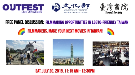 Outfest LGBTQ Film Festival Celebrate Taiwan's Legalization of Same-Sex Marriage